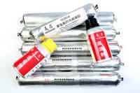 Sell polyurethane adhesive
