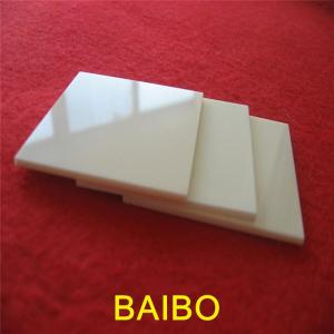Wholesale press paper board insulation paper: Fine Polishing Alumina Ceramic Plates and Al2o3 Ceramic Sheet