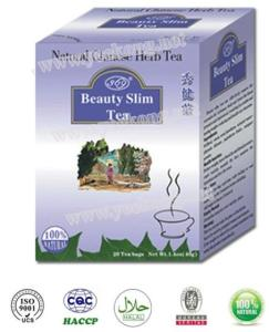 Wholesale instant slim: Beauty Tea Herbal Beverage Drink Slimming,Instant Tea