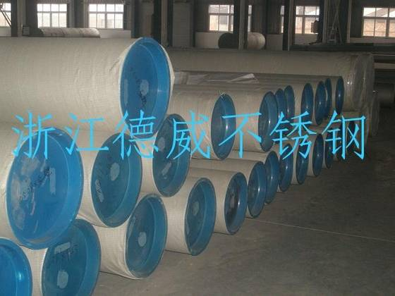 321 Stainless Steel Welded Pipes and Tubes