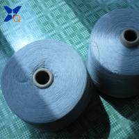 NE32/2ply 20% Stainless Steel Staple Fiber Blended with 80% Polyester Conductive Fabric-XTAA001 2