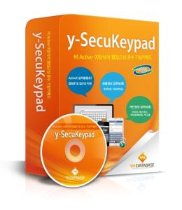 Wholesale keypad: Keypad Security Solution of Y-SecuKeyPad