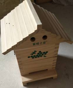 Wholesale Wood Crafts: Wooden Bee Crates