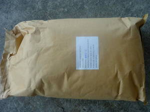 Wholesale carboxymethyl cellulose sodium: Sodium Carboxymethyl Cellulose(CMC)