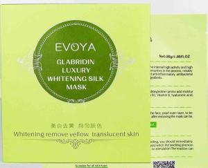 Wholesale care label: Private Label Collagen Facial Mask Sheet 30g Lightening Natural Face Mask for Face Care