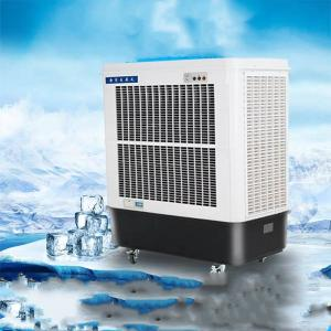 Wholesale Body Kits: Large Industrial Air Conditioner