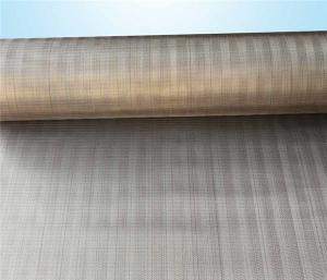 Wholesale wire mesh: Low Carbon Steel Fine Wire Mesh
