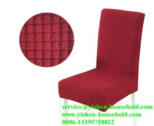 Wholesale spandex dining chair covers: Yishen-Household Spandex Dining Chair Covers Slipcover Chair Cover Hot On Amazon Ebay