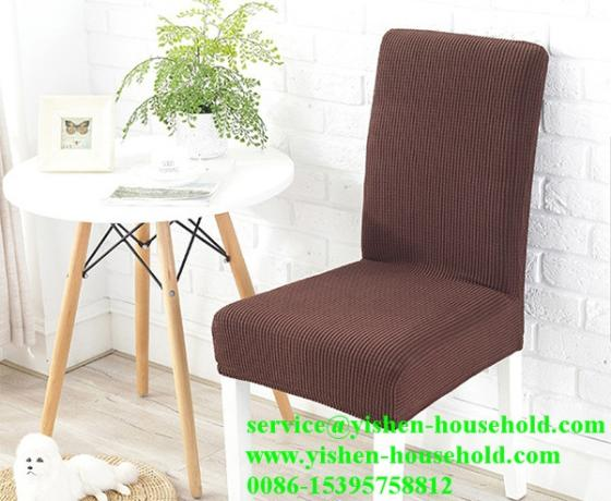 Pleasant Yishen Household Spandex Dining Chair Covers Slipcover Chair Download Free Architecture Designs Scobabritishbridgeorg