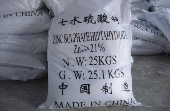 Sell Heptahydrate Zinc Sulfate
