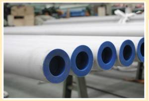 Wholesale duplex stainless steel pipe: Duplex Stainless Steel Seamless Pipes