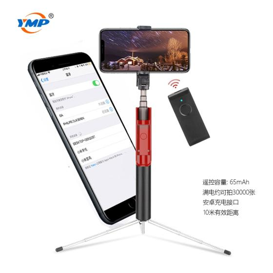 Sell 2020 best extendable tripod wireless remote bluetooth electric portable sel