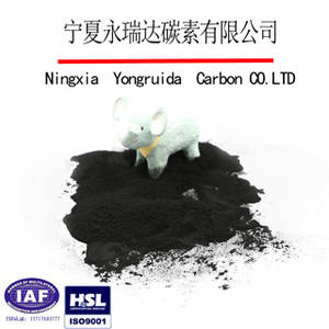 Wholesale decolorization: Wood Based Powdered Decolorization Active Carbon