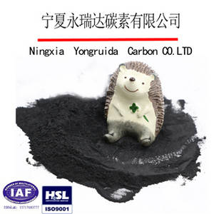 Wholesale powder drink: Drinks Industry Charcoal Powder Activated Carbon for  Decolorization