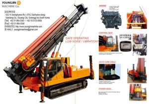Wholesale rotary: Rotary Drillingrigs Construction Piling PreBoring