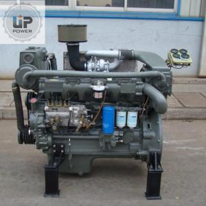 Wholesale used engines: WEIFANG HUADONG 4100C3 Type 35kw Marine Diesel Engine Used in Boat