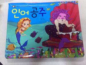 Wholesale offset printing: Offset Printing for Various Books