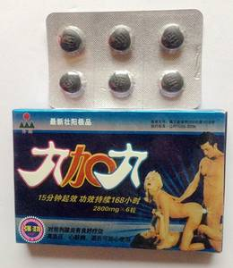 Wholesale male enhancement: Lijiali Powerful Sex Male Enhancement Drug Pills Good Price