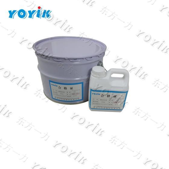 Sell  RTV epoxy adhesive DECJ0792