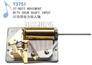 Wholesale clock movement: Yunsheng 37-Note Cuckoo Clock Movement (Y37S)