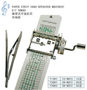Wholesale hand paper: Yunsheng Paper Strip Hand-Operated Musical Movement (Y15H1/Y20H1/Y30H2)