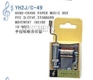 Wholesale Music Boxes: Xmas Gift Promotional Persents Hand-Crank Paper Music Box (YH2J/C-49)