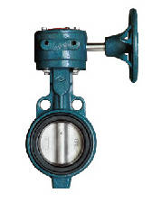 Sell Sell10K Swing Wafer Butterfly Valve