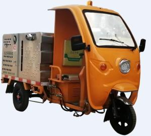 Wholesale high pressure cleaner: New Energy Electric High Pressure Cleaning Tricycle