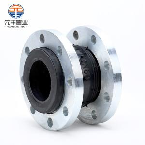 Wholesale custom stainless steel rings: 4 Inch Single Sphere Flexible Pipe Soft Connector Rubber Joint
