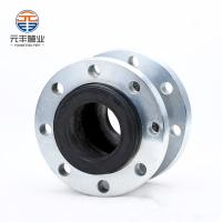 2 Inch DN50 Din Standard Epdm Rubber Flexible Expansion Joint