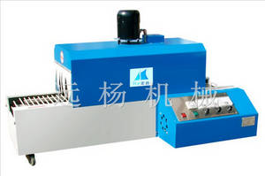 Wholesale shrink packing machine: Shrink Film Packing Machine