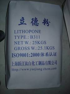 Wholesale Other Inorganic Salts: Lithopone B302