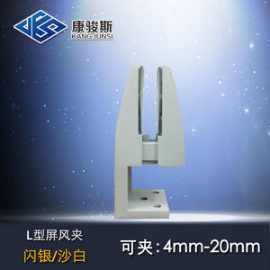 Wholesale office furniture: Hardware Furniture Glass Holder Clip / Office Glass Panel Holding Clips Support