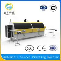 Automatic Two-color Screen Printing Machine for Plastic, Glass Bottle, Bottle Cap, Hos