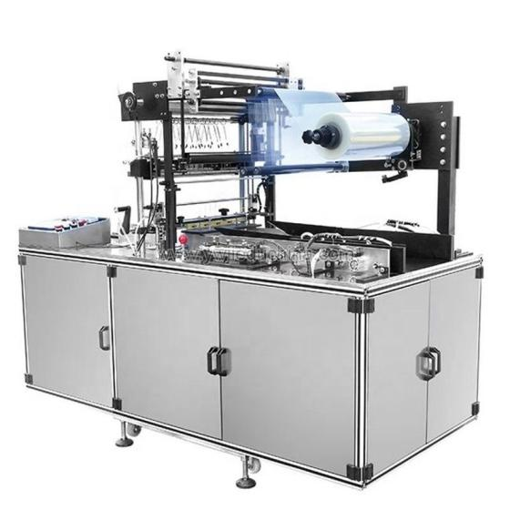 Sell automatic cellophane packing machine for gift box