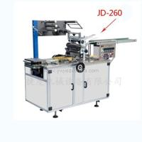 Automatic CD Box Cellophane Wrapping Machine