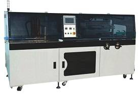 Wholesale shrink wrapping machine: Automatic Continuous Shrink Wrapping Machine