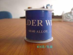 Wholesale tin solder: Tin Solder Wire