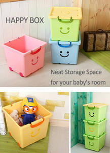 Wholesale Home Storage & Organization: Happy Box