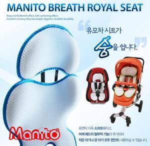 Wholesale padding: Manito Breath Royal Seat Pad