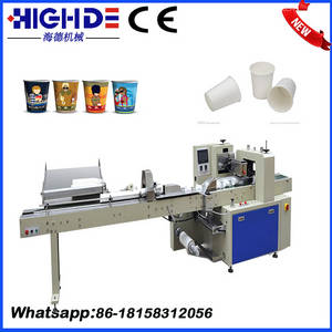 Wholesale packaging machinery: Hot Selling Automatic Cup Wrapping/Counting Machine,Single Cup Packaging Machinery