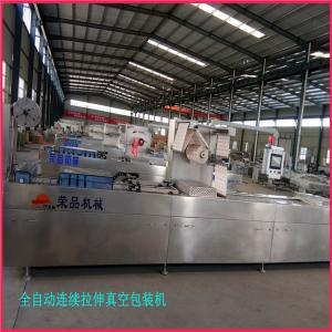 Wholesale packaging film: Drawing Film Vacuum Sealing Packaging Machine