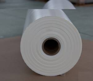 Wholesale Plastic Packaging: High Polymer Adhesive Film