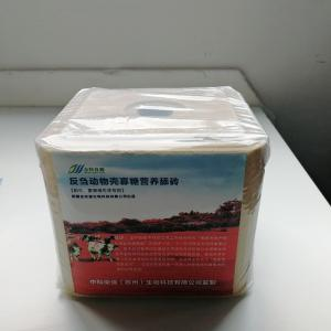 Wholesale milk replacer: Chitosan Nutrional Licking Brick