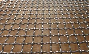 Wholesale stainless steel wire screen: Stainless Steel Wire Screen