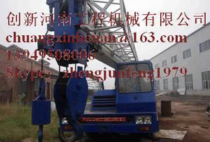 Wholesale tadano crane: Tadano TG300