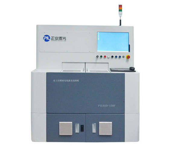 Sell Double Stations Precision Fiber Laser Cutting Machine