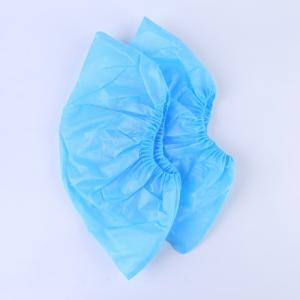 Wholesale Medical Shoe Cover: Disposable PP Protective Shoe Cover