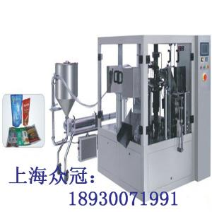 Wholesale pharmacy filling machine: Automatic Packing Machine