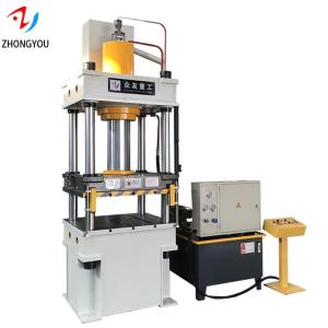Wholesale punch press machine: Small Hydraulic Punching Press Machine 100 Ton Price